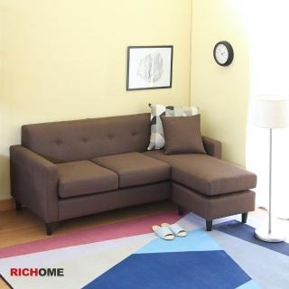【RICHOME】莎莎伊奈L型獨立筒沙發(2色)  RICHOME