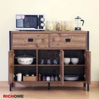 【RICHOME】漢克雙抽餐櫃/收納櫃/置物櫃/廚房櫃(大容量收納空間)  RICHOME