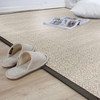 【山德力】幾何線條羊毛地毯- 朝旭 200X290CM(羊毛 氣派 現代 經典 客廳 起居室 書房) 推薦  山德力