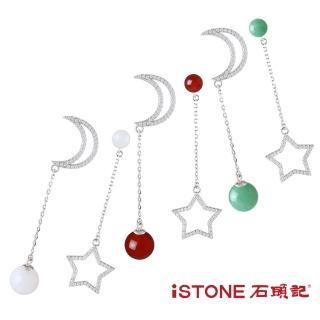 【石頭記】925純銀耳環 星月相隨(三色選)好評推薦  石頭記