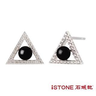 【石頭記】925純銀耳環(嬌豔)  石頭記