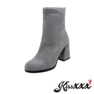 【KissXXX】個性彈力純色絨面百搭經典粗跟短靴(灰)  KissXXX