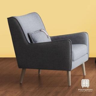 【Hampton 漢妮】查理斯單人位沙發(一般地區免運費/單人沙發/單人椅)  Hampton 漢妮