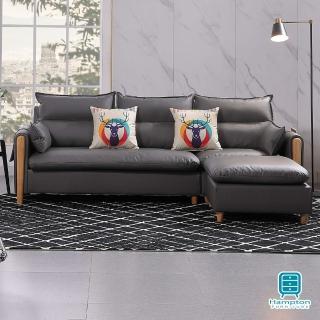 【Hampton 漢妮】歐恩深灰色貓抓皮沙發(一般地區免運費/L型沙發/三人沙發)優惠推薦  Hampton 漢妮