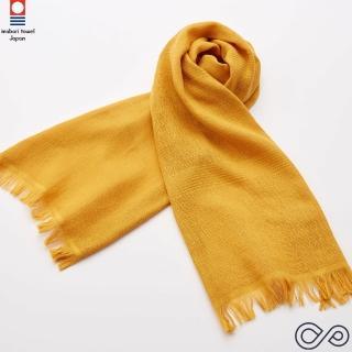 【今治織上】今治認證 抗UV輕量圍巾(色號 23)  今治織上