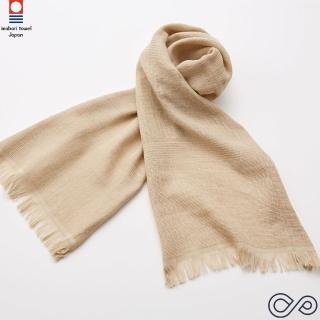 【今治織上】今治認證 抗UV輕量圍巾(色號 43)品牌優惠  今治織上