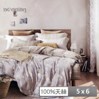 【BEDDING】100%頂級天絲萊賽爾5x6尺春夏涼被-tencel-星光-藍  BEDDING