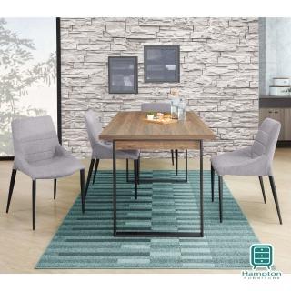 【Hampton 漢妮】錫德系列5尺餐桌椅組-淺灰1桌4椅(台灣一般地區免運費/餐桌椅組)  Hampton 漢妮