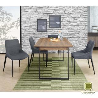 【Hampton 漢妮】錫德系列5尺餐桌椅組-深灰1桌4椅(台灣一般地區免運費/餐桌椅組) 推薦  Hampton 漢妮