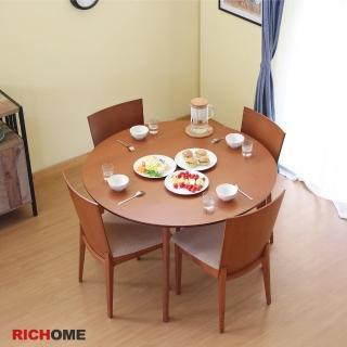 【RICHOME】碧翠絲餐桌椅組(一桌四椅)優惠推薦  RICHOME