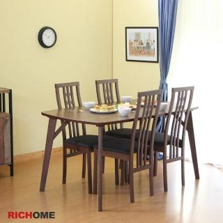 【RICHOME】麗芙餐桌椅組(一桌四椅)折扣推薦  RICHOME
