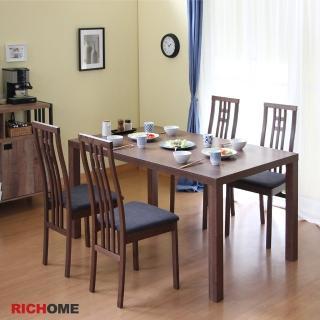 【RICHOME】艾莎餐桌椅組(一桌四椅)  RICHOME