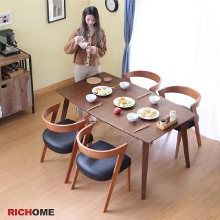 【RICHOME】羅蘭餐桌椅組(一桌四椅) 推薦  RICHOME