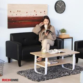 【RICHOME】威克雙人沙發 推薦  RICHOME