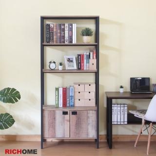 【RICHOME】漢克雙門層櫃/收納櫃/置物櫃/層架/置物架(工業風)  RICHOME