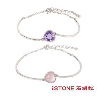 【石頭記】925純銀水晶手鍊 甜美心動(兩色選)品牌優惠  石頭記