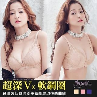 【唐朵拉】台灣製 軟鋼圈內衣 性感超深V包覆 機能 蕾絲內衣32.34.36.38.40BC 7086(膚色 台灣製軟鋼圈)好評推薦  唐朵拉