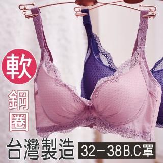 【唐朵拉】台灣製 軟鋼圈內衣 唯美抓皺網紗 機能內衣 32.34.36.38BC 7080(軟鋼圈 性感深V集中包覆)  唐朵拉