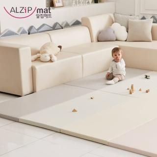 【Alzipmat】韓國手工製 時尚經典四折折疊墊 -(經典時尚粉) 推薦  Alzipmat
