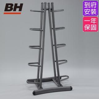 【BH】WS012 藥球架好評推薦  BH