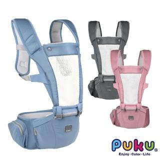【PUKU 藍色企鵝】Lite Air腰凳揹巾(牛仔藍/粉紅色/鐵灰色)折扣推薦  PUKU 藍色企鵝