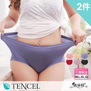 【唐朵拉】加大尺碼M.L.XL.Q 台灣製-天絲棉輕柔材質吸溼排汗素材超親膚伸縮性佳(天絲棉 三件組392)  唐朵拉