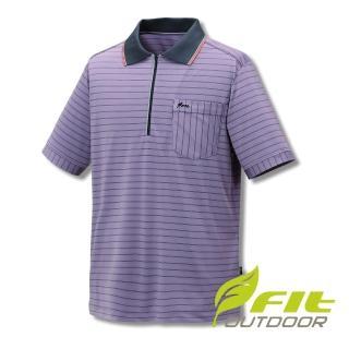 【Fit 維特】男-吸排抗UV條紋POLO衫-芋灰 GS1109-72(條紋/POLO衫/休閒上衣) 推薦  Fit 維特