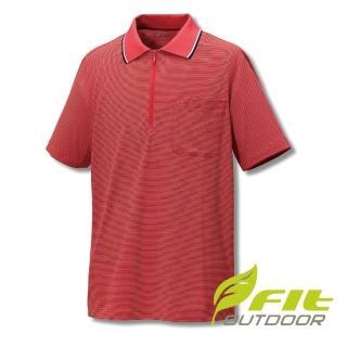 【Fit 維特】男-吸排抗UV細條紋POLO衫-鮭魚橙 GS1110-23(條紋設計/戶外休閒/POLO衫)  Fit 維特