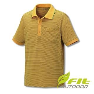 【Fit 維特】男-吸排抗UV細條紋POLO衫-芥末黃 GS1111-35(抗UV/戶外休閒/POLO衫)  Fit 維特