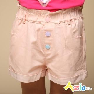 【Azio Kids 美國派】女童 短褲 彩色鈕扣純色反摺休閒短褲(粉)  Azio Kids 美國派