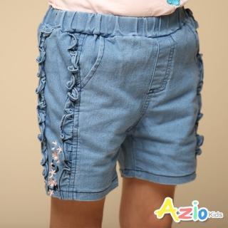 【Azio Kids 美國派】女童 短褲 側邊繡花立體波浪造型牛仔短褲(藍)  Azio Kids 美國派