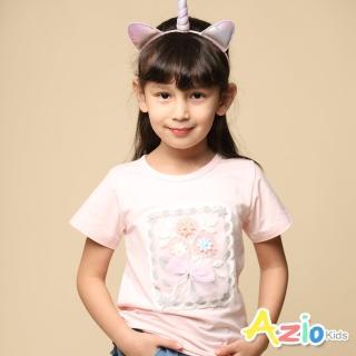【Azio Kids 美國派】女童 上衣 花朵蝴蝶結針織網紗短袖上衣(粉) 推薦  Azio Kids 美國派