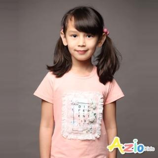 【Azio Kids 美國派】女童 上衣 蕾絲網紗珍珠字母印花短袖上衣(粉)折扣推薦  Azio Kids 美國派