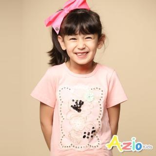 【Azio Kids 美國派】女童 上衣 亮片網紗花朵短袖上衣(粉) 推薦  Azio Kids 美國派