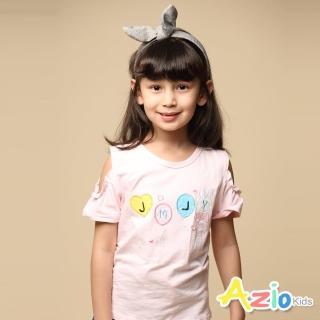 【Azio Kids 美國派】女童 上衣 彩色氣球蝴蝶結露肩短袖上衣(粉)  Azio Kids 美國派