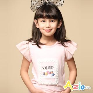【Azio Kids 美國派】女童 上衣 彩色棒棒糖網紗荷葉短袖上衣(粉) 推薦  Azio Kids 美國派