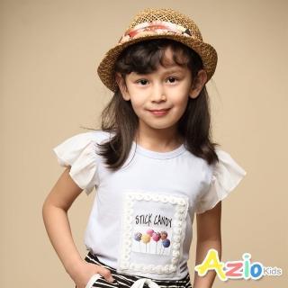 【Azio Kids 美國派】女童 上衣 彩色棒棒糖網紗荷葉短袖上衣(水藍)優惠推薦  Azio Kids 美國派