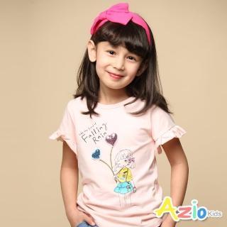 【Azio Kids 美國派】女童 上衣 女孩亮片氣球短袖上衣(粉)優惠推薦  Azio Kids 美國派