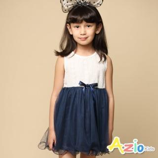 【Azio Kids 美國派】女童 洋裝 緹花刺繡蝴蝶結網紗拉鍊洋裝(藍)折扣推薦  Azio Kids 美國派