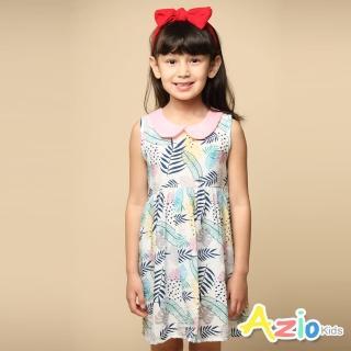 【Azio Kids 美國派】女童 洋裝 滿版葉片領子配色拉鍊洋裝(白)好評推薦  Azio Kids 美國派