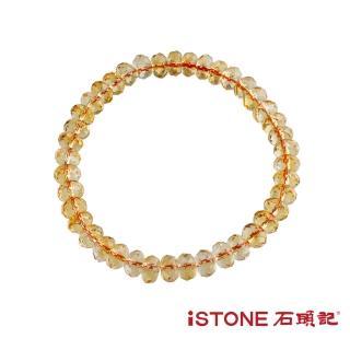 【石頭記】天然黃水晶手鍊(璀璨光芒)好評推薦  石頭記