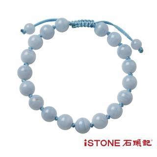 【石頭記】藍紋瑪瑙編結手鍊(粉藍魅力)  石頭記