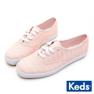 【Keds】CHAMPION 手繪藝術塗鴉綁帶休閒鞋(粉紅)  Keds