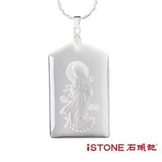 【石頭記】白水晶觀音項鍊(慈悲觀音) 推薦  石頭記