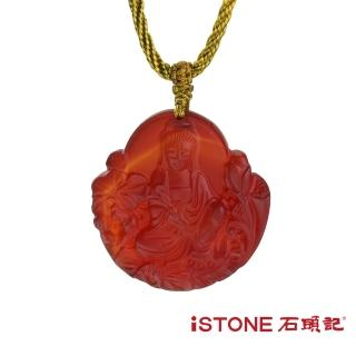【石頭記】觀音項鍊-慈悲觀音(紅玉髓)  石頭記