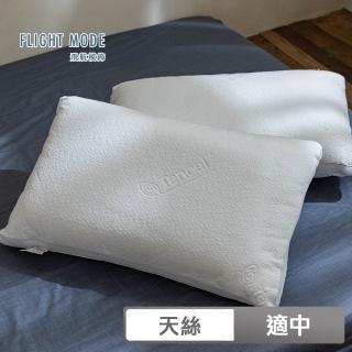 【飛航模飾】台灣製獨家專利工學獨立筒枕一入(50顆專利獨立筒/透氣排汗處理表布)好評推薦  飛航模飾