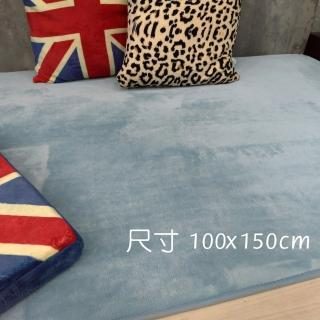 【范登伯格】法蘭絨絲柔感素面地毯(100x150cm) 推薦  范登伯格