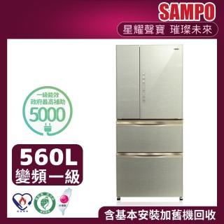 【SAMPO 聲寶】560公升一級能效AIE全平面玻璃系列變頻四門冰箱(SR-A56GDD-Y7)  SAMPO 聲寶
