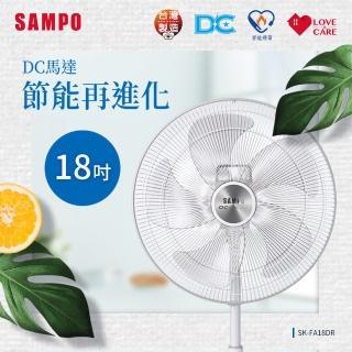 【SAMPO 聲寶】18吋微電腦遙控DC節能風扇 SK-FA18DR優惠推薦  SAMPO 聲寶