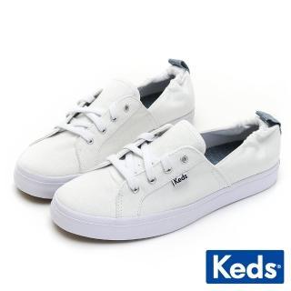【Keds】DARCY 文青後鬆緊休閒鞋(白)  Keds